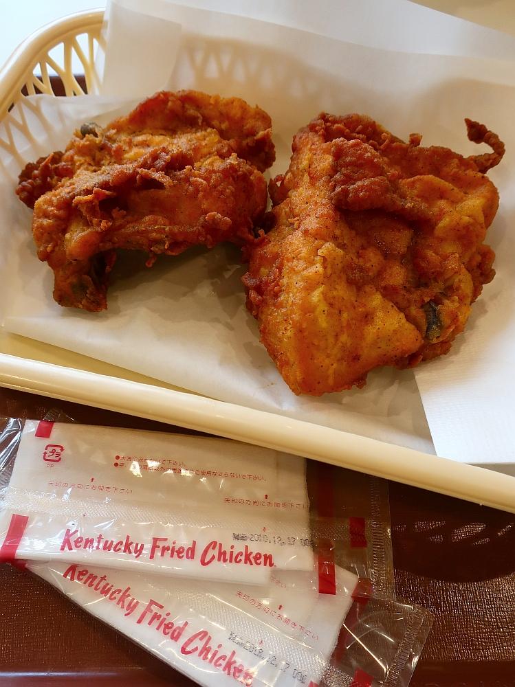2019_02_16 大曽根:KFC ケンタッキー イオンナゴヤドーム前11