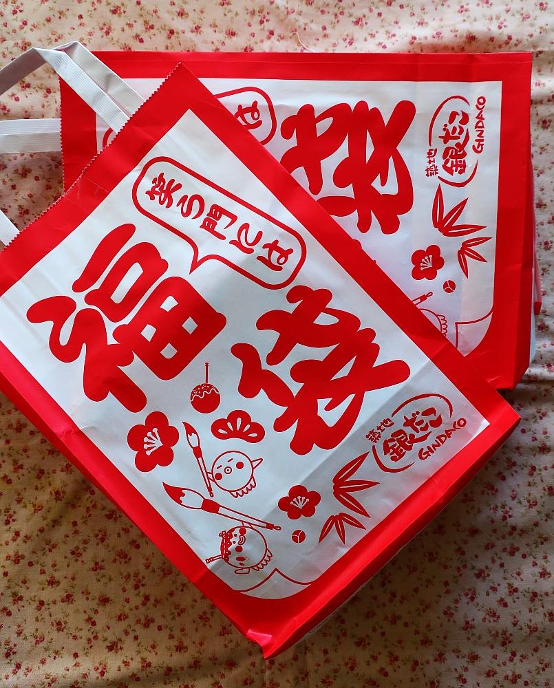 2019_01_02 イオンモールナゴヤドーム前:銀だこ福袋01