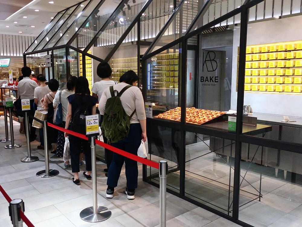 2018_07_20 名駅:新幹線構内待合室CHEESE BAKE (1)
