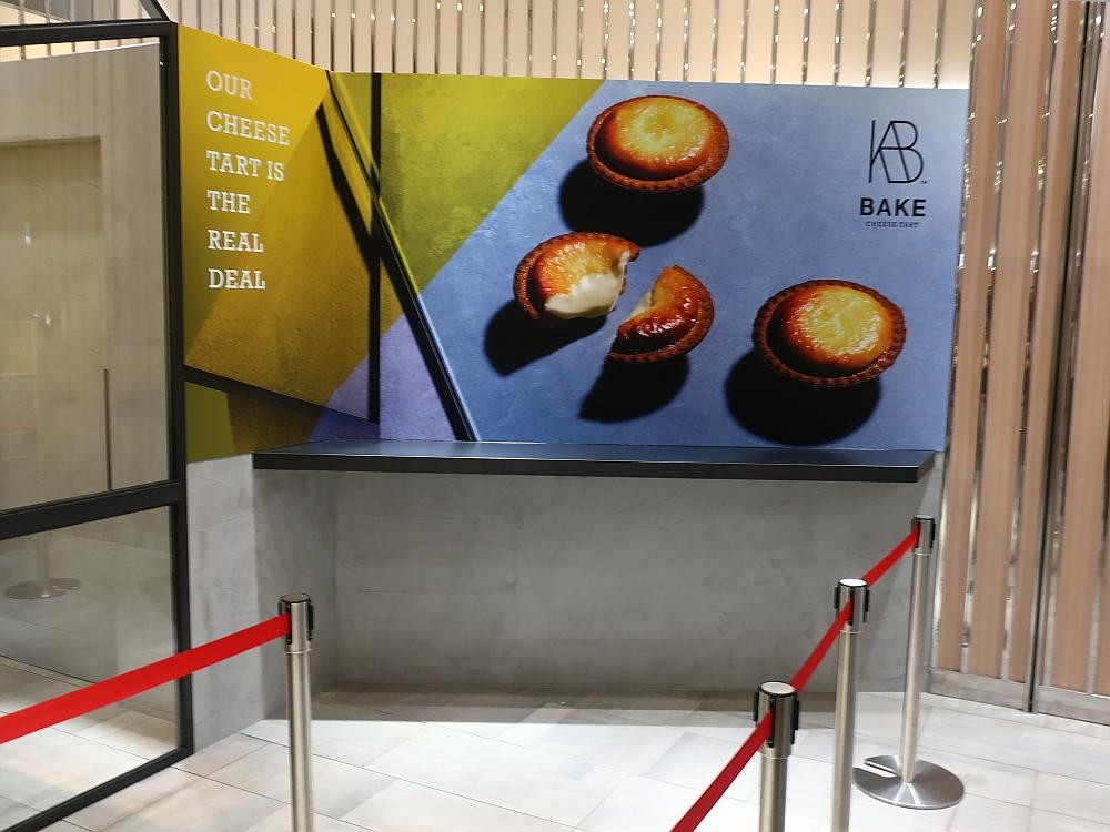 2018_07_20 名駅:新幹線構内待合室CHEESE BAKE (2)