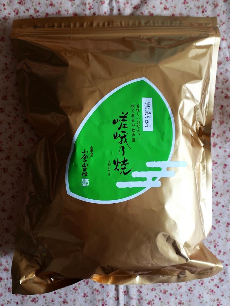 2018_07_28 栄:小倉山荘 名古屋三越店05