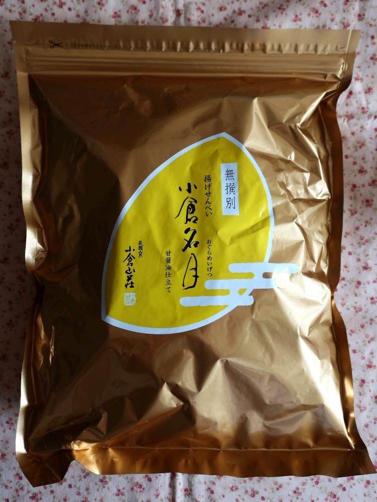 2018_07_28 栄:小倉山荘 名古屋三越店16
