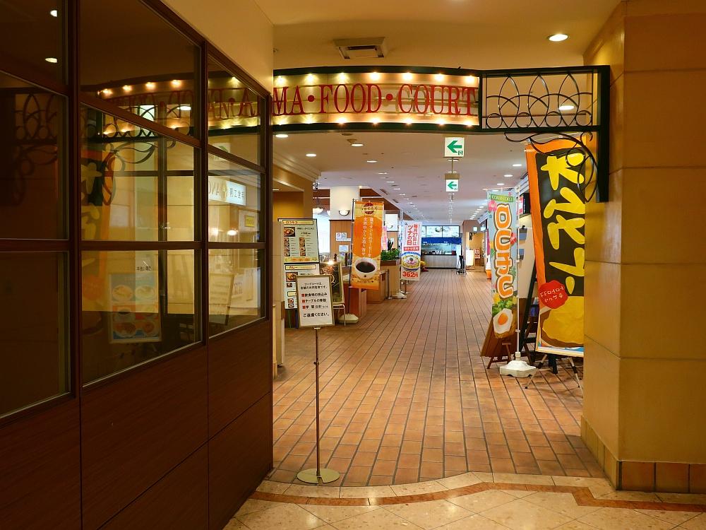 2019_01_18 広島:マクドナルド広島駅前福屋店01