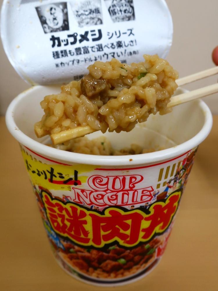2019_04_05 MEGAドンキホーテ:日清カップヌードル 謎肉丼10