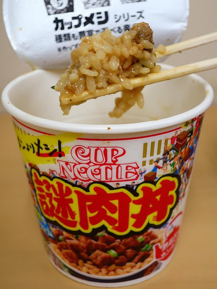 2019_04_05 MEGAドンキホーテ:日清カップヌードル 謎肉丼13