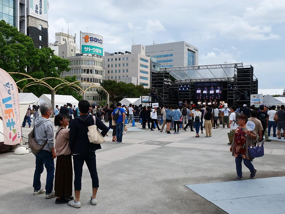 2019_09_28 栄 久屋大通公園:メ~テレ ウルフィまつり04