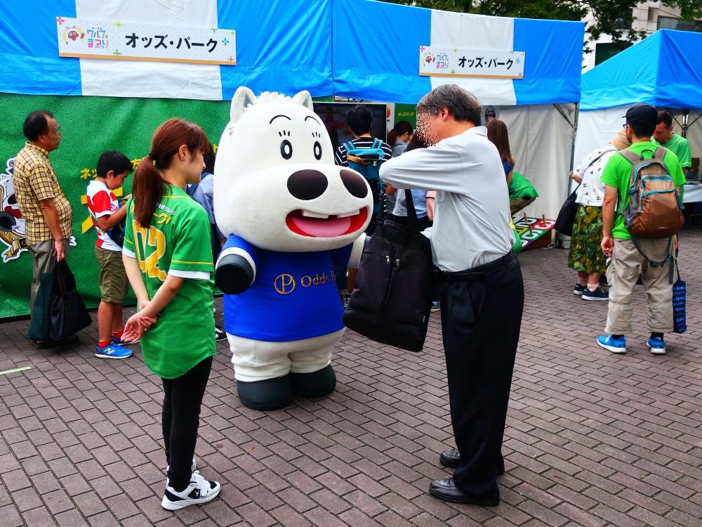 2019_09_28 栄 久屋大通公園:メ~テレ ウルフィまつり16