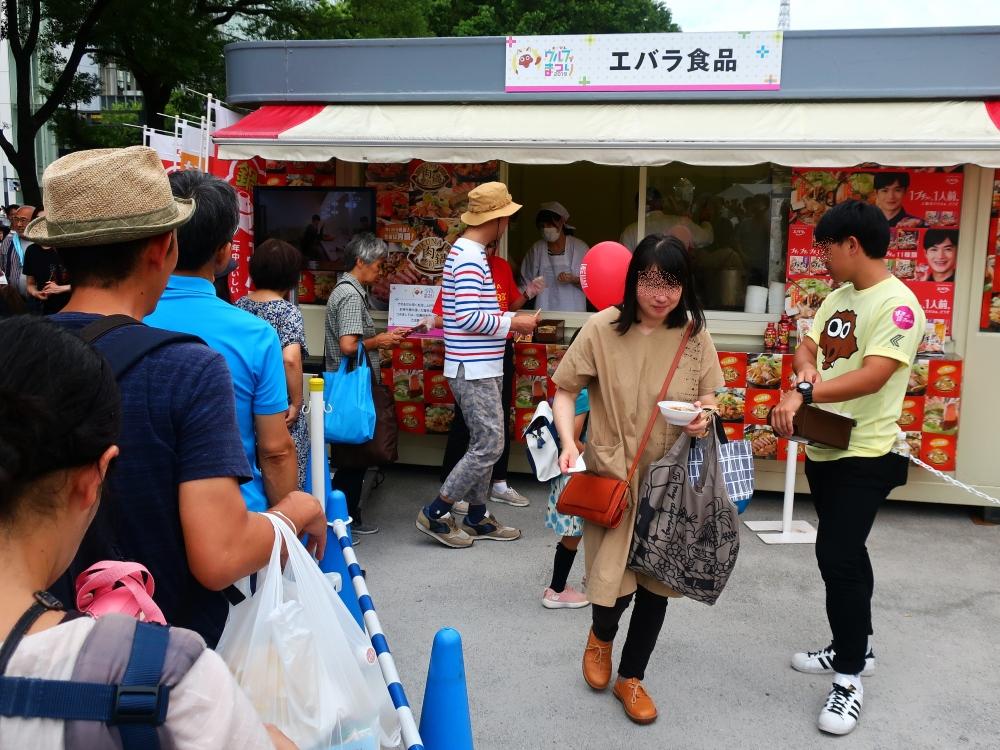 2019_09_28 栄 久屋大通公園:メ~テレ ウルフィまつり29エバラ食品 キムチ鍋03
