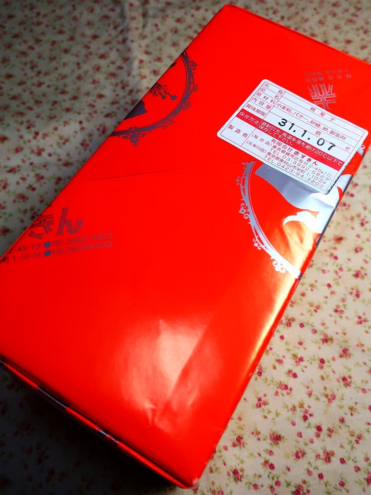 2019_01_07 氷川台:洋菓子の店 赤ずきん 桜台店02