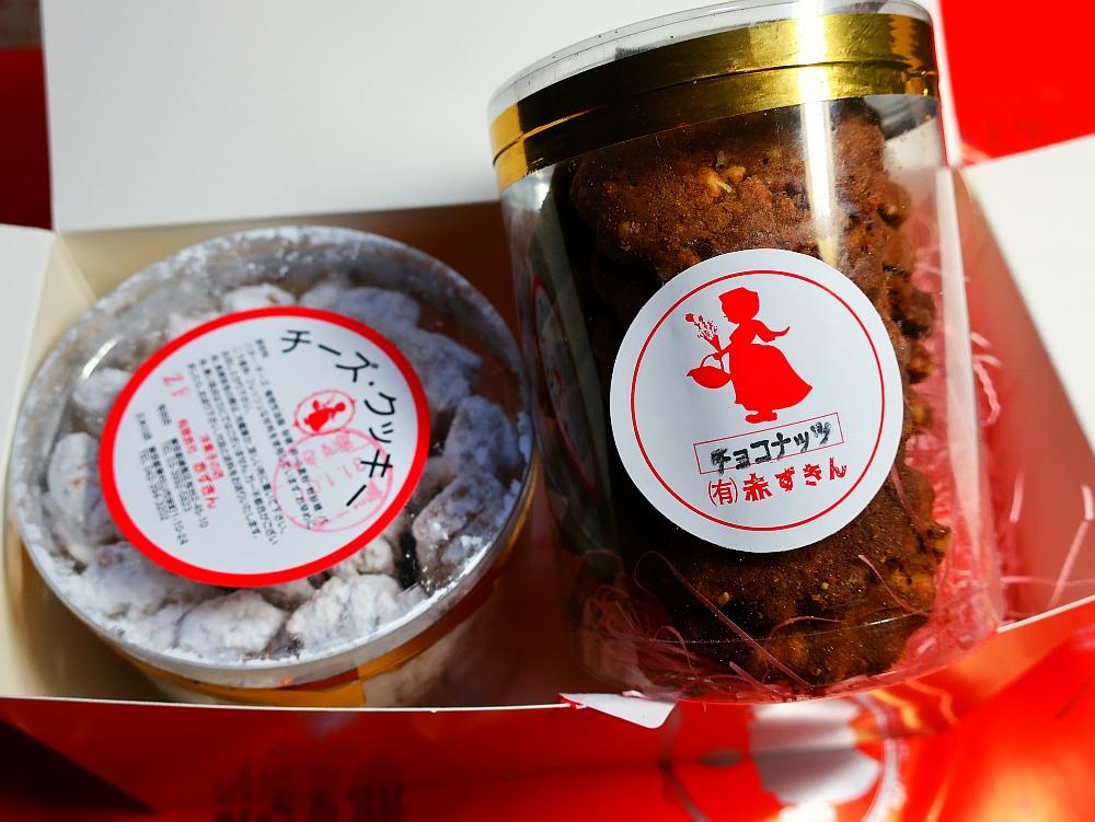 2019_01_07 氷川台:洋菓子の店 赤ずきん 桜台店05