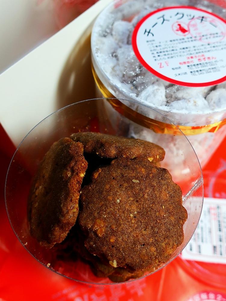 2019_01_07 氷川台:洋菓子の店 赤ずきん 桜台店08