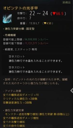 2018-11-13_550198897.jpg