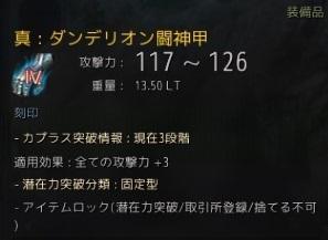 2018-11-26_226770073.jpg
