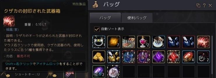2018-11-27_350481923.jpg
