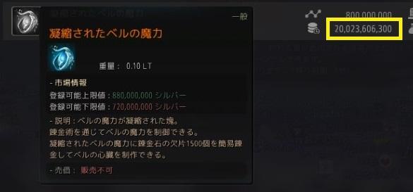 2018-11-27_351854402.jpg