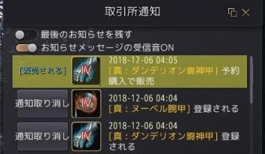 2018-12-06_1105667403.jpg