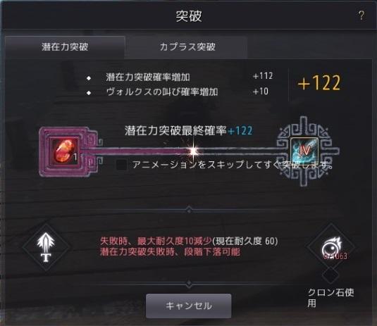 2018-12-26_17589320.jpg