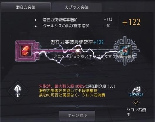 20181219192647451.jpg
