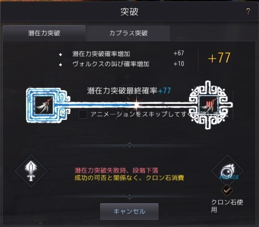 2019-01-12_182848010.jpg