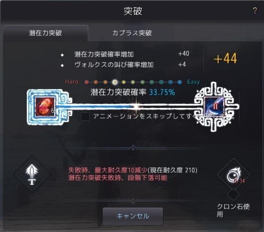 2019-01-21_653053280.jpg