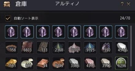 2019-01-25_936863517.jpg