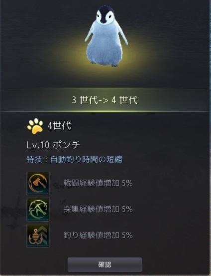 2019-02-11_31565109.jpg