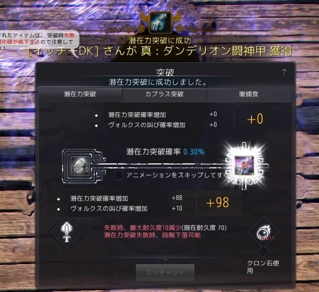 2019-02-12_49402134.jpg