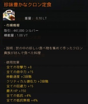 2019-03-21_695920325.jpg