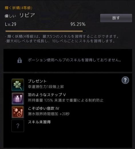 2019-03-23_3568412.jpg