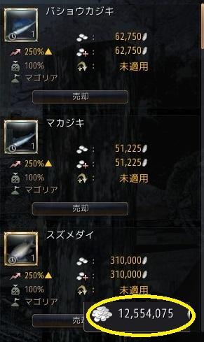 2019-04-04_978528924.jpg