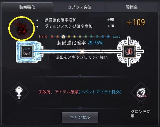 2019-04-05_1122535543.jpg