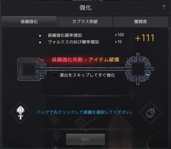 2019-04-10_71540002.jpg