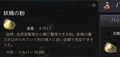 2019-04-15_143362378.jpg