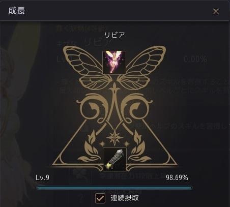 2019-04-15_144776370.jpg