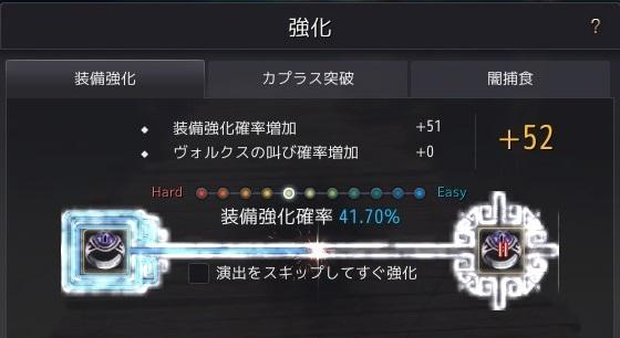 2019-04-21_378253674.jpg