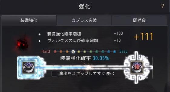 2019-04-21_379214981.jpg