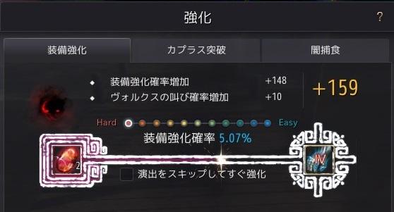 2019-04-25_729061316.jpg