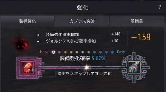 2019-04-25_729098428.jpg