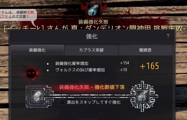 2019-04-25_729102028.jpg