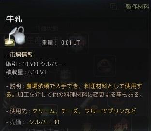 2019-05-09_42467044.jpg