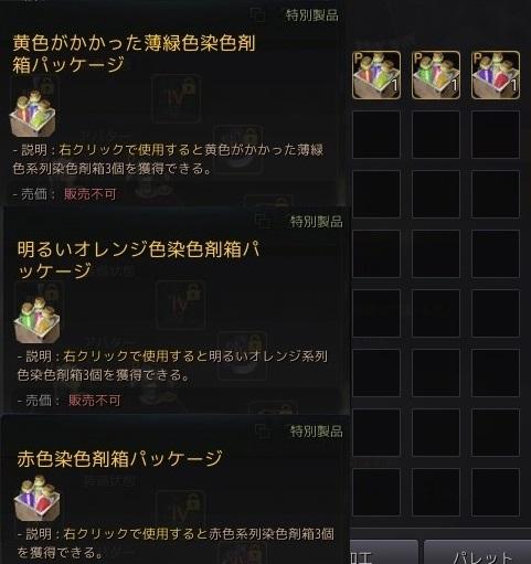 2019-05-10_125292532.jpg