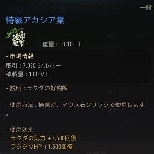 2019-05-13_389324065.jpg