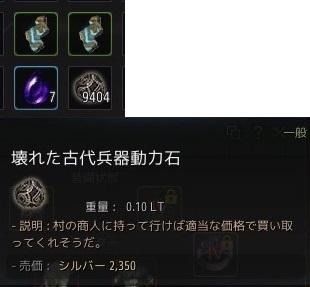 2019-05-18_267442118.jpg