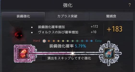 2019-05-18_280252779.jpg