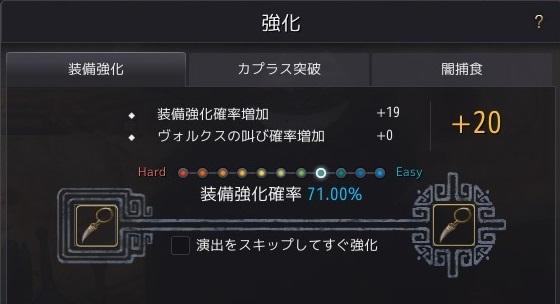 2019-06-02_22026931.jpg