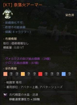 2019-06-03_116354882.jpg
