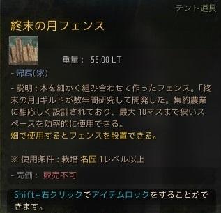 2019-06-21_350442789.jpg