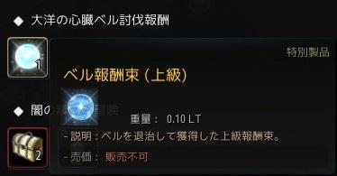 2019-06-23_523867893.jpg