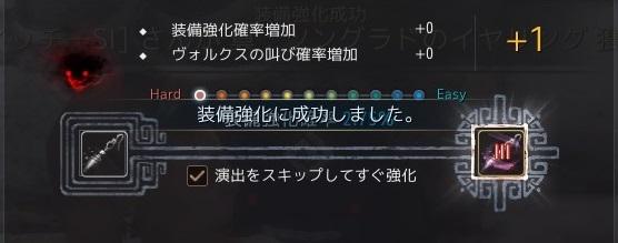 2019-07-27_215432646.jpg
