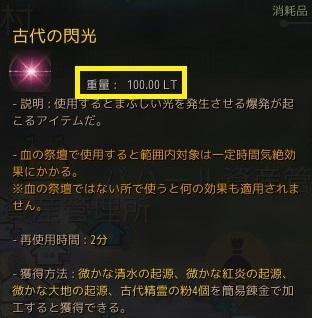 2019-08-01_26667977.jpg